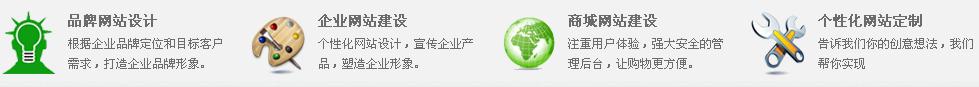 喀什品质服务